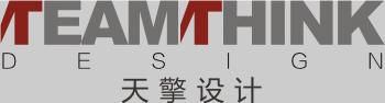 深圳天擎建筑设计有限公司